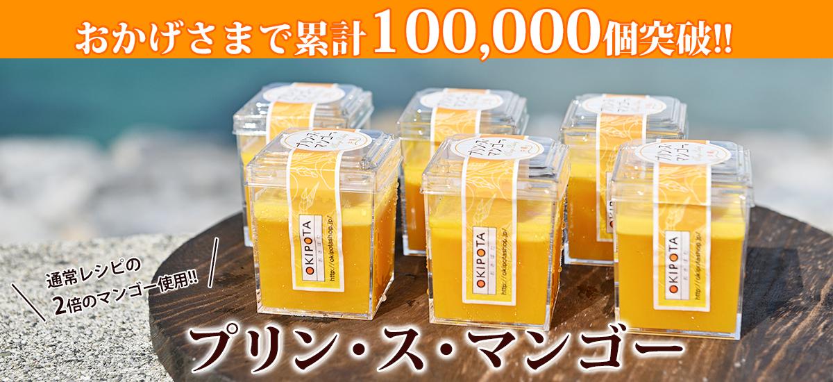/1200-550-pudding.jpg